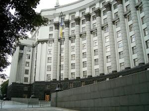 Bâtiment du Gouvernement, Ukraine // CC Voevoda