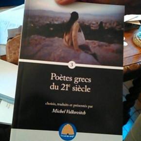 Les voix discrètes de l'édition française