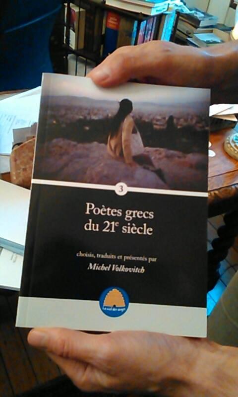 Une anthologie de poésie contemporaine grecque, éditée aux Miel des Anges (photo Roxane Duboz)